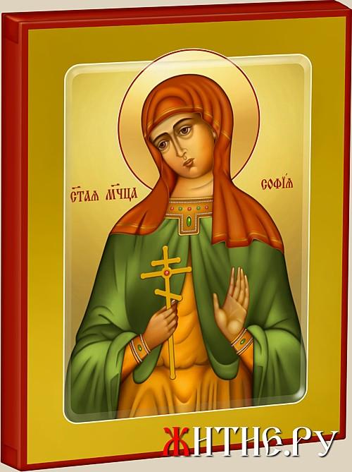 Икона Святой Мученицы Софии римской ...: gitie.ru/Ikoni/Ikon105.html