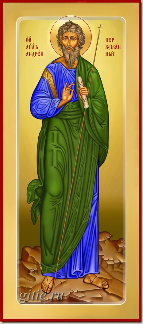 икона святой артемий: