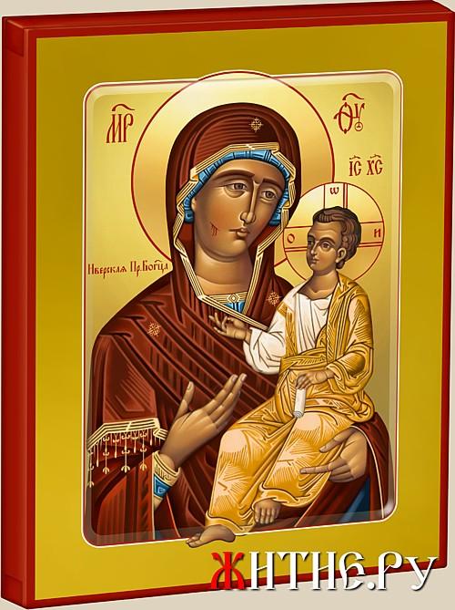 Богородицы Иверская. Икона Иверской ...: gitie.ru/Ikoni/Ikon11.html