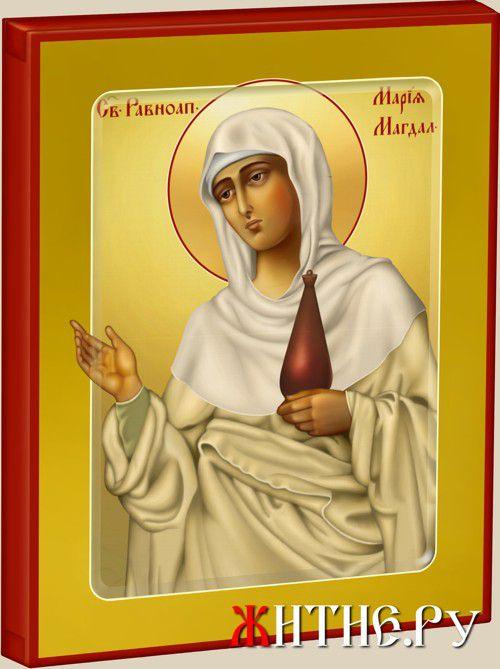 ... икона святой Марии Магдалины. Мария: gitie.ru/Ikoni/Ikon34.html