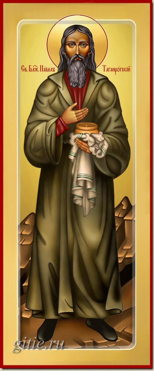 Икона Святого Блаженного Павла ...: gitie.ru/Ikoni/Ikon99.html