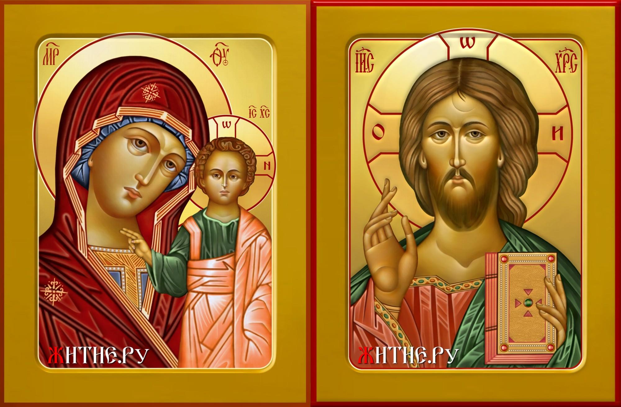 венчальные иконы: